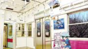 MMD 電車にて
