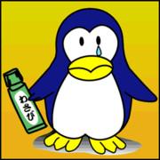 懐キャラ。【ペンギン】