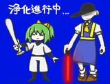 DIYUSIと打者