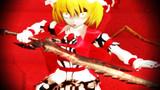 【MMDSkyrim】デイドラの剣【テスト】