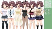 【8月17日更新】秋田のクソガキ16歳Ver2.0