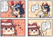ゆっくりさんとフルタの生クリームチョコと牛崎潤美さん