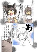 台湾嫁の日常天国