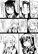 満潮型駆逐艦満潮49