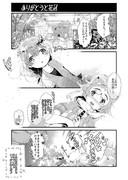 【けものフレンズR】『ありがとうと花冠』