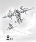 空中機動型MS「グフフライヤー」H10