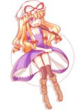 歌う八雲紫さん(ようじょ注意)