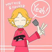 MOTHERシリーズワンドロ(お題:大人)