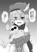 アオイちゃんとアオイマイフレンドくん1号
