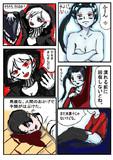 火遊び52