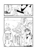 しれーかん電改 1-4