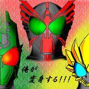 獣と虫と3色のコンボ