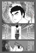 鉄血のオルフェンズ・ウルズハント IFモード解禁!