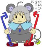 【東方ニコ童祭】ナズーリン塗り絵