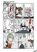 防空巡棲姫『で』戦時交渉