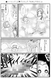 ●ヒーリングっど♥プリキュア 「ちゆとペギタン」