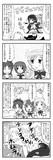 【まどかマギカ9話】楽屋裏少女アノヨ☆マギカその3【4コマ】