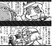 スプラトゥーン2 広場投稿ネタ FGO編01