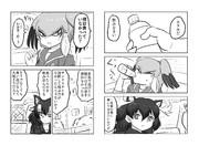 正面衝突(その6)