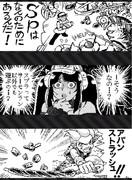 スプラトゥーン2 広場投稿ネタ サーモンラン編01