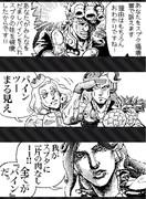 スプラトゥーン2 広場投稿ネタ パインフェス編02