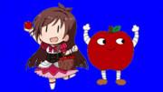 たべるんごのうたBB【2ch全AAイラスト化計画】