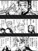スプラトゥーン2 広場投稿ネタ 鬼滅の刃編04