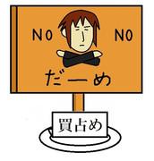 ペイント画(ちゅるやさん-1)