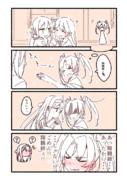 瑞鶴「翔鶴姉はあったかい。」