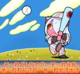 北川怪獣アパート10周年おめでとう!8Pめ
