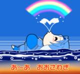 北川怪獣アパート10周年おめでとう!9Pめ