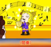 北川怪獣アパート10周年おめでとう!10Pめ
