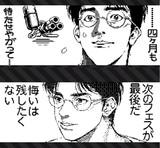 スプラトゥーン2 広場投稿ネタ スラムダンク編02