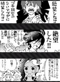 スプラトゥーン2 広場投稿ネタ 久米田康治先生編
