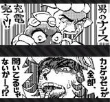 スプラトゥーン2 広場投稿ネタ 島本和彦先生編01