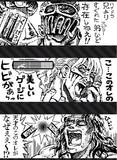 スプラトゥーン2 広場投稿ネタ 北斗の拳編