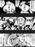 スプラトゥーン2 広場投稿ネタ ファイナルフェス編01