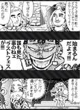 スプラトゥーン2 広場投稿ネタ ファイナルフェス編02