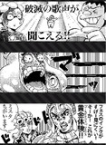 スプラトゥーン2 広場投稿ネタ ファイナルフェス編03