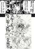 スプラトゥーン2 広場投稿ネタ ジョジョ編01