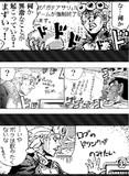 スプラトゥーン2 広場投稿ネタ ジョジョ編03