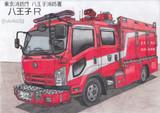 東京消防庁 救助車
