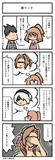 新キャラ(ひろこみっくす-213)