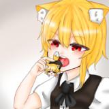 食べられるリランちゃん