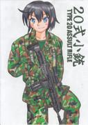 20式小銃