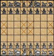 【将棋】チャトランガ【チェス】