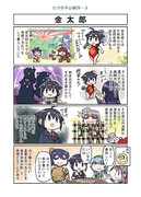たけの子山城39-3