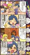 ミリシタ四コマ『絶対的Performer』