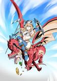 女騎士とドラゴン その2