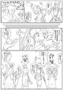 2 和泉の提案(博打ともいう)